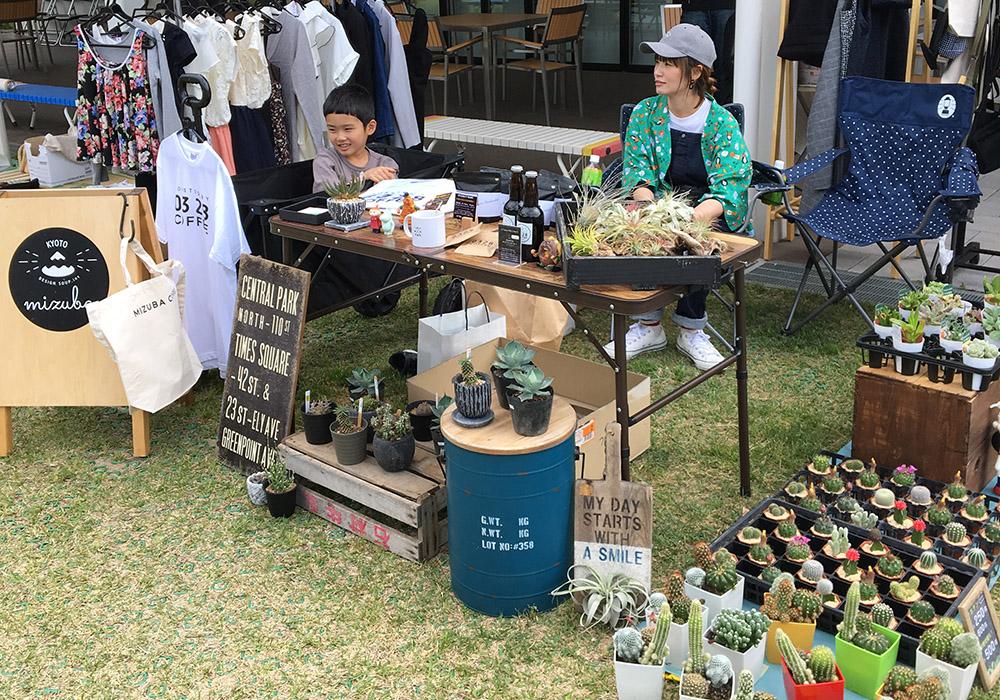 mizuba フリーマーケット